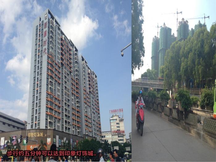 市中心稀缺小户型――新阳现代城