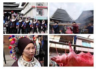 高清:侗族传统婚俗闹新春