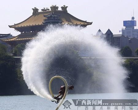 水上狂欢节花式摩托艇大奖赛落幕