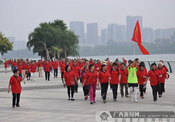 百名老人徒步迎重阳 柳州市红会医院为健康护航