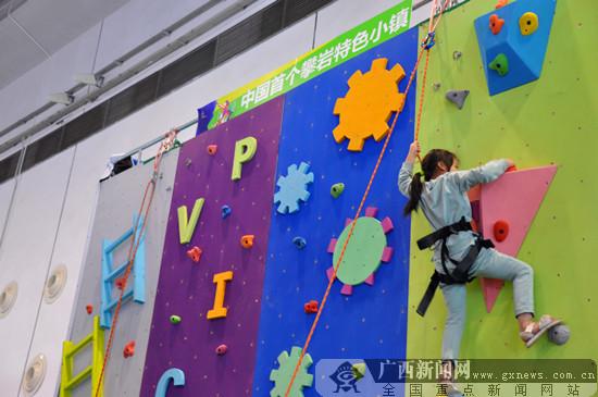 """2018房博会""""吸睛""""项目多 市民可在展厅里""""攀岩"""""""