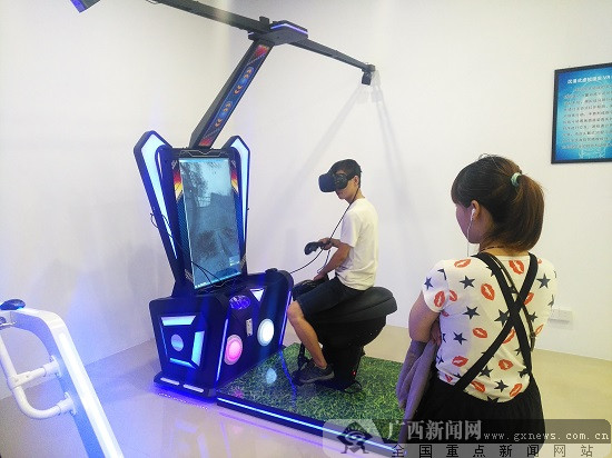 推动公共文化资源社会共享 鱼峰区新文化馆揭牌