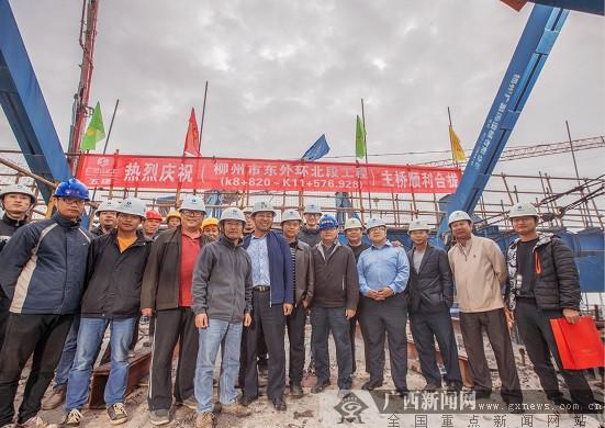 广西五建公司柳州市东外环北段6标段主桥顺利合拢
