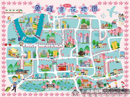 柳州紫荆甲天下 鱼峰区紫荆花文化旅游活动将举行