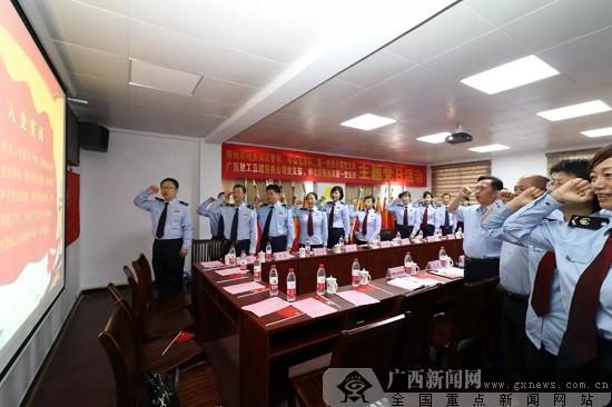 广西五建劳务公司:党建共建 税企携手 共促发展