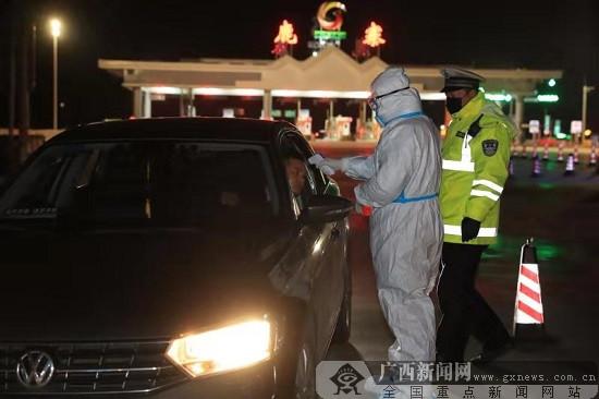柳州鹿寨县:众志成城 抗击新型冠状病毒肺炎疫情