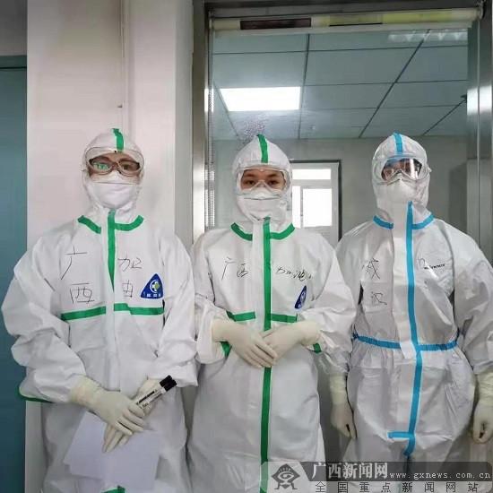 连线前线|柳州首批援鄂医疗队员向家乡汇报工作
