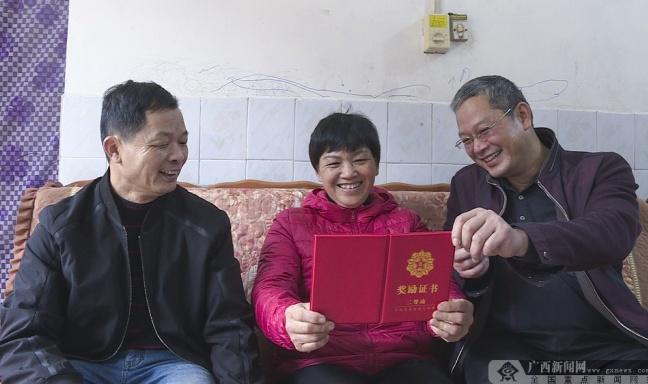 柳州市柳城县:建功在远方 喜报送家乡