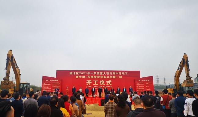 柳北区:32个重大项目集中开竣工 总投资达百亿元