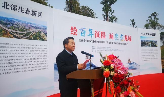 """""""生态龙城""""杯中国画大赛在柳州市北部生态新区启动"""