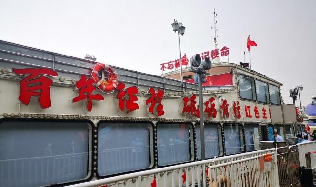百里柳江文旅项目·红色教育线路启动仪式举行