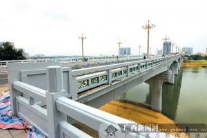 邕江大桥加固维修工程通过验收