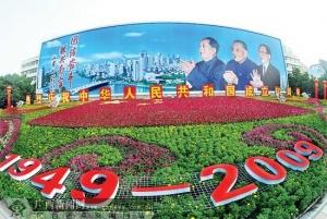 南宁:12万盆鲜花拼成国旗景观