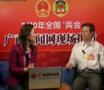 访全国人大代表、百色市委书记刘正东