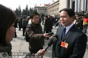 全国政协十一届三次会议闭幕 政协委员谈感受