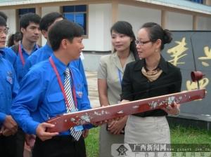 中越青年聚首广西防城港 共话两国友谊