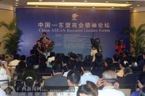 中国-东盟商会领袖论坛举行