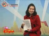 职称英语等级高考培训视频2