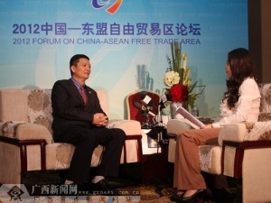 王一江:广西应充分发挥区位优势