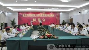 东兴市举办63周年国庆招待会 越南芒街代表团出席