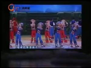 舞动八桂――温国鸣作品大型文艺晚会2