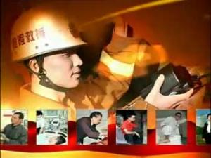 首届广西公民楷模新闻人物评选活动颁奖典礼(上)