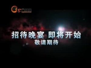 澜沧江走进广西暨慈善捐助仪式(下)