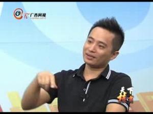 方玉雄:勇于创新 做企业转型的引领者