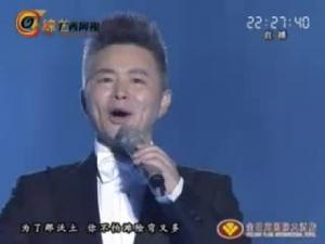 第14届南宁国际民歌艺术节晚会3