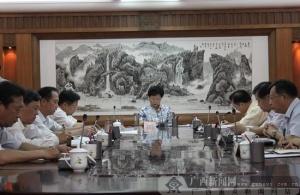 自治区政协党组学习讨论群众路线教育实践活动