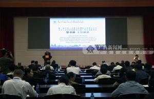 第二届中国-东盟出版高端论坛