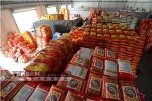 玉林宏进农副产品批发市场:年成交额60多亿
