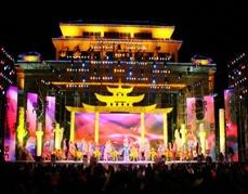 2013百色布洛陀民俗文化旅游节 壮族始祖布洛陀祭祀大典