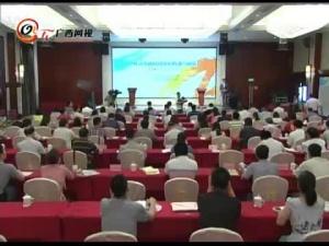 第四届广西网络媒体峰会