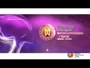 第63届世界小姐中国总决赛广西分赛区 宣传片
