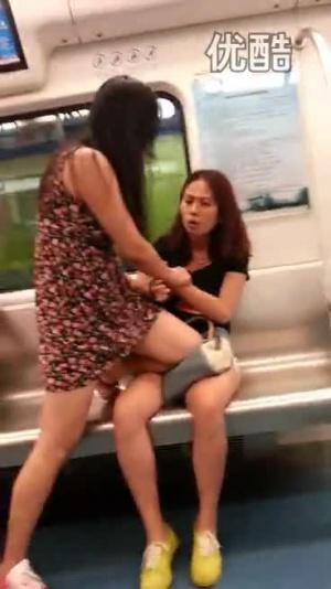 地铁极品女
