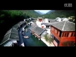 天贺之州宣传片