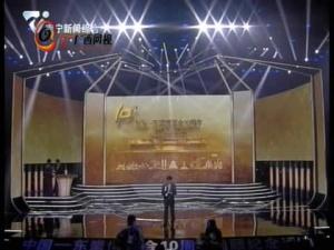 中国-东盟博览会10周年回顾纪念活动(上)
