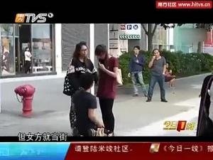 男子跪地哭求遭女友当街狂扇耳光