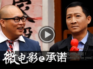 广西首届网络微电影展播