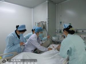 改革中大步向前的容县人民医院