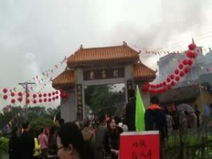 广西兴业县山心镇要古村的传统节日三月三节日放烟花庆祝