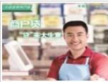 中信小企业POS贷