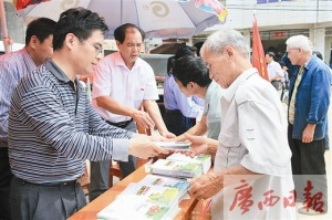 横县扎实开展党的群众路线教育实践活动纪实