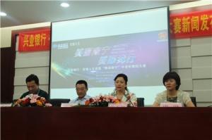 兴业银行南宁分行首届中老年舞蹈大赛将开赛