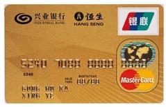 万事达商务差旅卡(万事达个人公务卡)