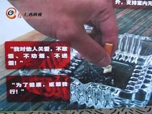 """第27个世界无烟日 """"携手灭烟 拥抱晴天"""""""