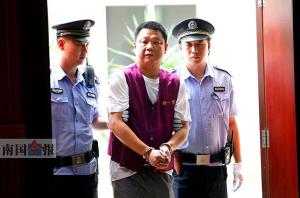 毒品案人被判死刑图片