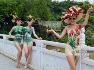 桂林首届城市趣跑在訾洲岛举行 青春活力嗨翻天