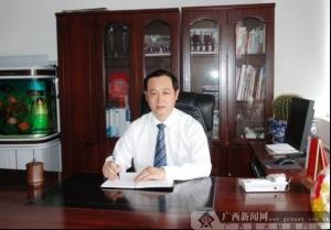 阳光人寿保险广西分公司负责人 王若华